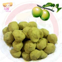 J001006綠茶梅1