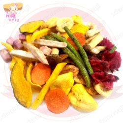 D001001蔬果脆片