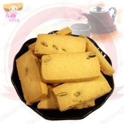 B002004南瓜子酥餅