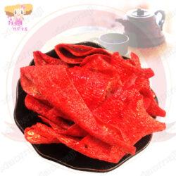 E0020011麻辣紅魚1
