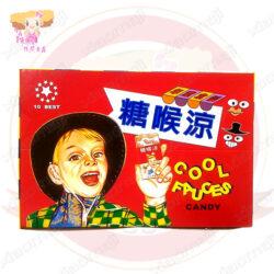 G003008涼喉糖