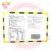 G003008涼喉糖2