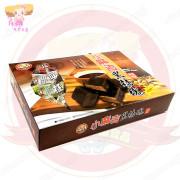 C0010019黑糖禮盒1