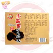 C0010019黑糖禮盒3