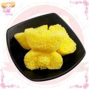B001095元寶黃金酥1