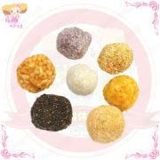 B001096綜合珍珠老粽8