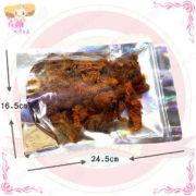 E004007豬肉條3