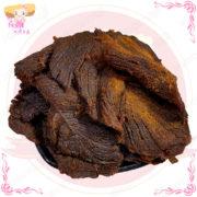 E004010台灣牛肉乾