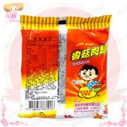 G004007香菇肉麵大2