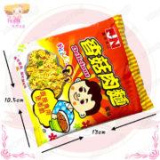 G004007香菇肉麵大4