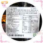 T001003三養辣雞炒麵2