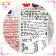 T001005韓國蜜爾樂牛奶水果糖2