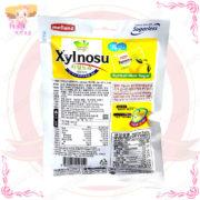 T001006韓國蜜爾樂薄荷三層糖-檸檬風味1