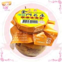 T001011金門甜酒豆腐乳