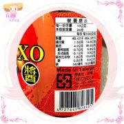 T001012xo干貝醬2