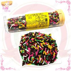T001024彩色巧克力米2