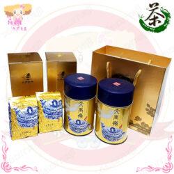 H001007大禹嶺經典高冷茶1