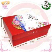 H002001阿里山金萱台灣印記禮盒2