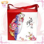 H002001阿里山金萱台灣印記禮盒4-2