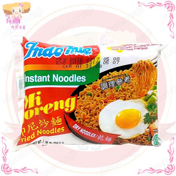 T001063印尼炒麵