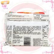 T001063印尼炒麵2