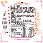 T001071蜜沙茶2