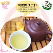 H002004大禹嶺特級高山茶13
