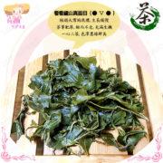 H002004大禹嶺特級高山茶14