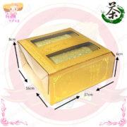 H002004大禹嶺特級高山茶5