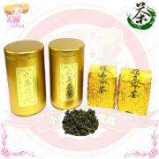 H002004大禹嶺特級高山茶9
