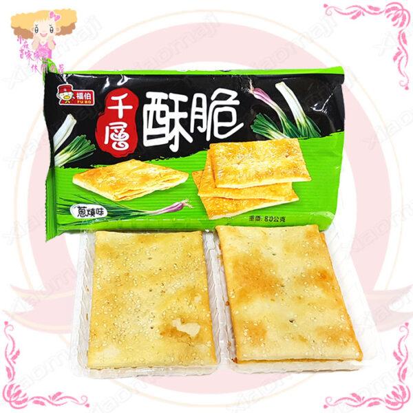 T001074蔥燒千層酥脆3