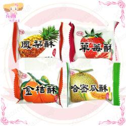 綜合鳳梨酥4