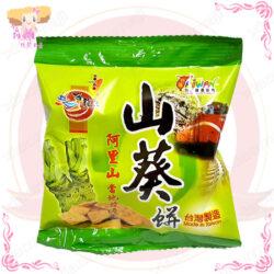 B003034海龍王山葵餅