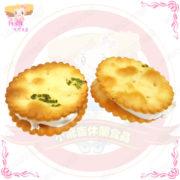 B003038一口牛軋餅3