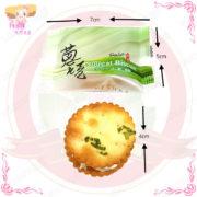 B003038一口牛軋餅4