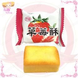 B006019草莓酥1