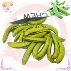 D001020豌豆乾4