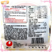 T001078韓國農心牛骨湯麵2