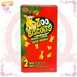T001080動物園餅乾2