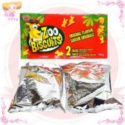 T001080動物園餅乾5