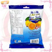 T001081海鹽檸檬糖1