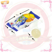 T001081海鹽檸檬糖5
