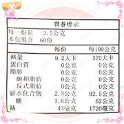 T001081海鹽檸檬糖7