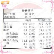 T001083牛奶威化酥3