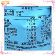T001083牛奶威化酥7