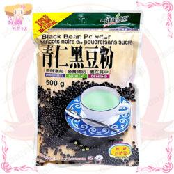 C002003黑豆粉