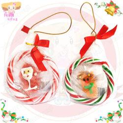 A014067歡樂聖誕圈糖