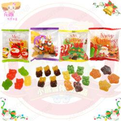 A014069聖誕綜合qq糖2