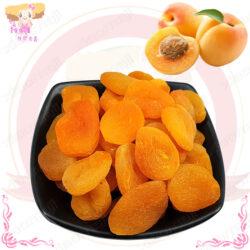 D004071杏桃果4