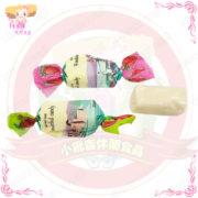 A005028美樂水果奶糖2